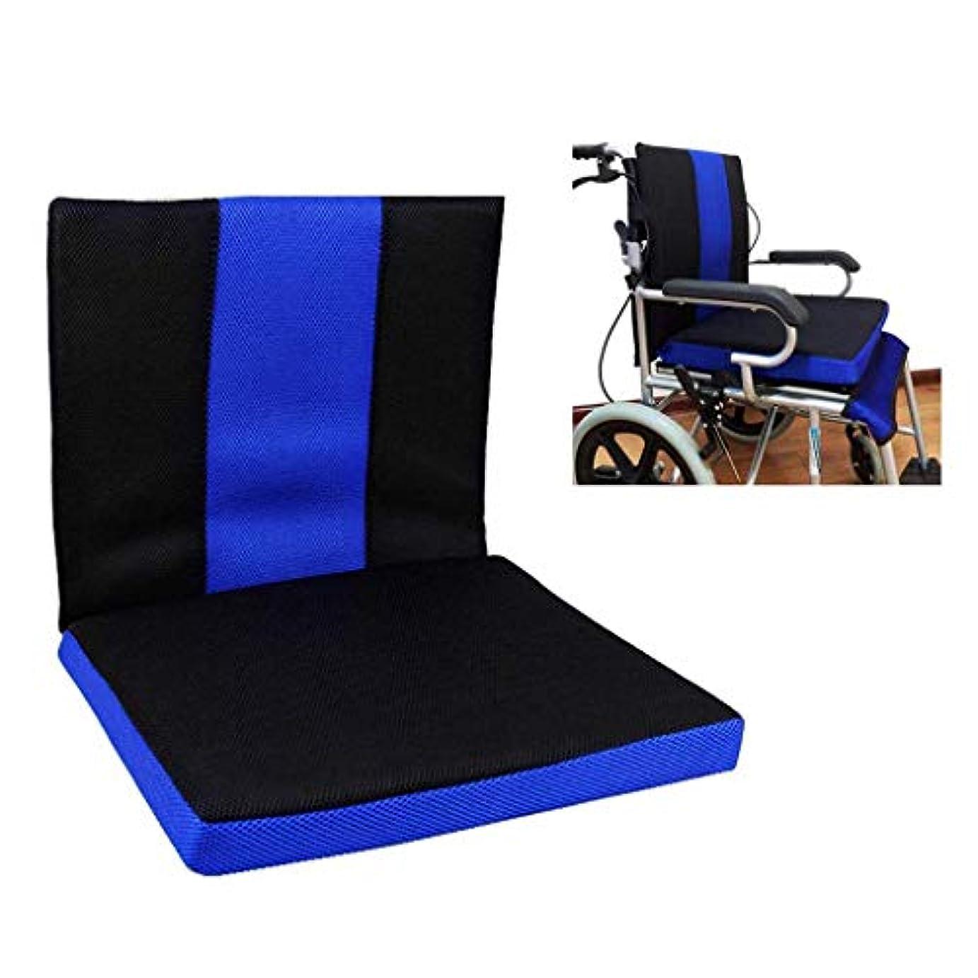 チューインガム土砂降り仕様車椅子のクッション、アンチ褥瘡ハニカムクッション通気性の快適車椅子戻るオックスフォード布素材のクッション