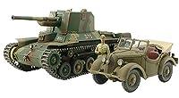 タミヤ 1/35 スケール限定シリーズ 日本陸軍 一式砲戦車&くろがね四起セット プラモデル 25187