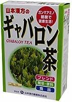 山本漢方製薬 ギャバロン茶 10gX24H ×6セット