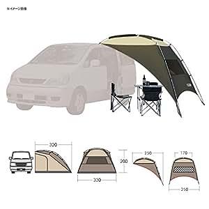 小川キャンパル(OGAWA CAMPAL) テント カーサイドタープAL ブラウン×サンド×レッド 80 2332