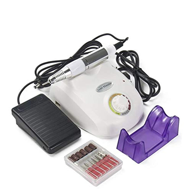 ミニ不安定絞る電動ネイルドリル機30000 rpmネイルツールネイルアート機器マニキュアキットネイルファイルドリルビットサンディングバンドアクセサリー