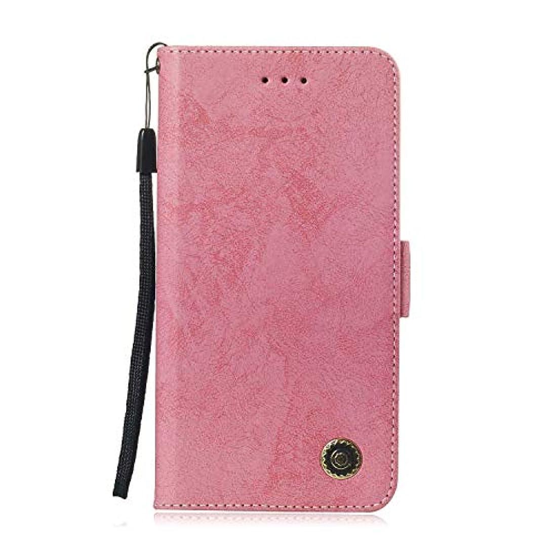 とは異なりごめんなさい柱Zeebox® Huawei Honor 8C 手帳型ケース Huawei Honor 8C 手帳型カバー 財布型 合皮PUレザー マグネット式 保護ケース カード収納 スタンド 機能 (ピンク #3)
