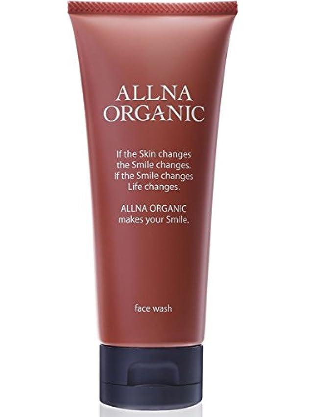 ディスカウントできないひどくオルナ オーガニック 洗顔 洗顔フォーム 「 泡立つ ボタニカル 洗顔料 」「 合成着色料 合成香料 無添加 」100g