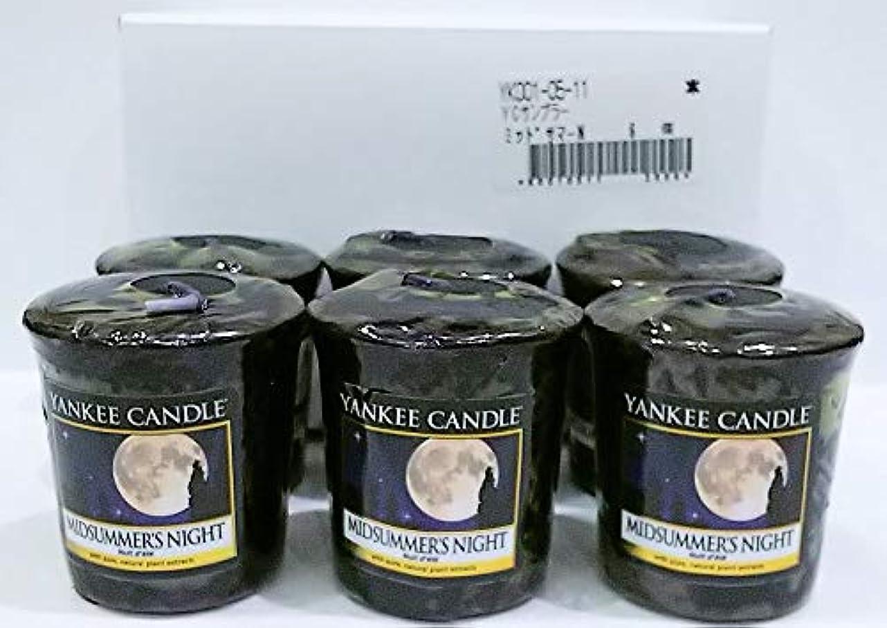 微妙ワークショップバルコニーヤンキーキャンドル サンプラー お試しサイズ ミッドサマーズナイト 6個セット 燃焼時間約15時間 YANKEECANDLE アメリカ製