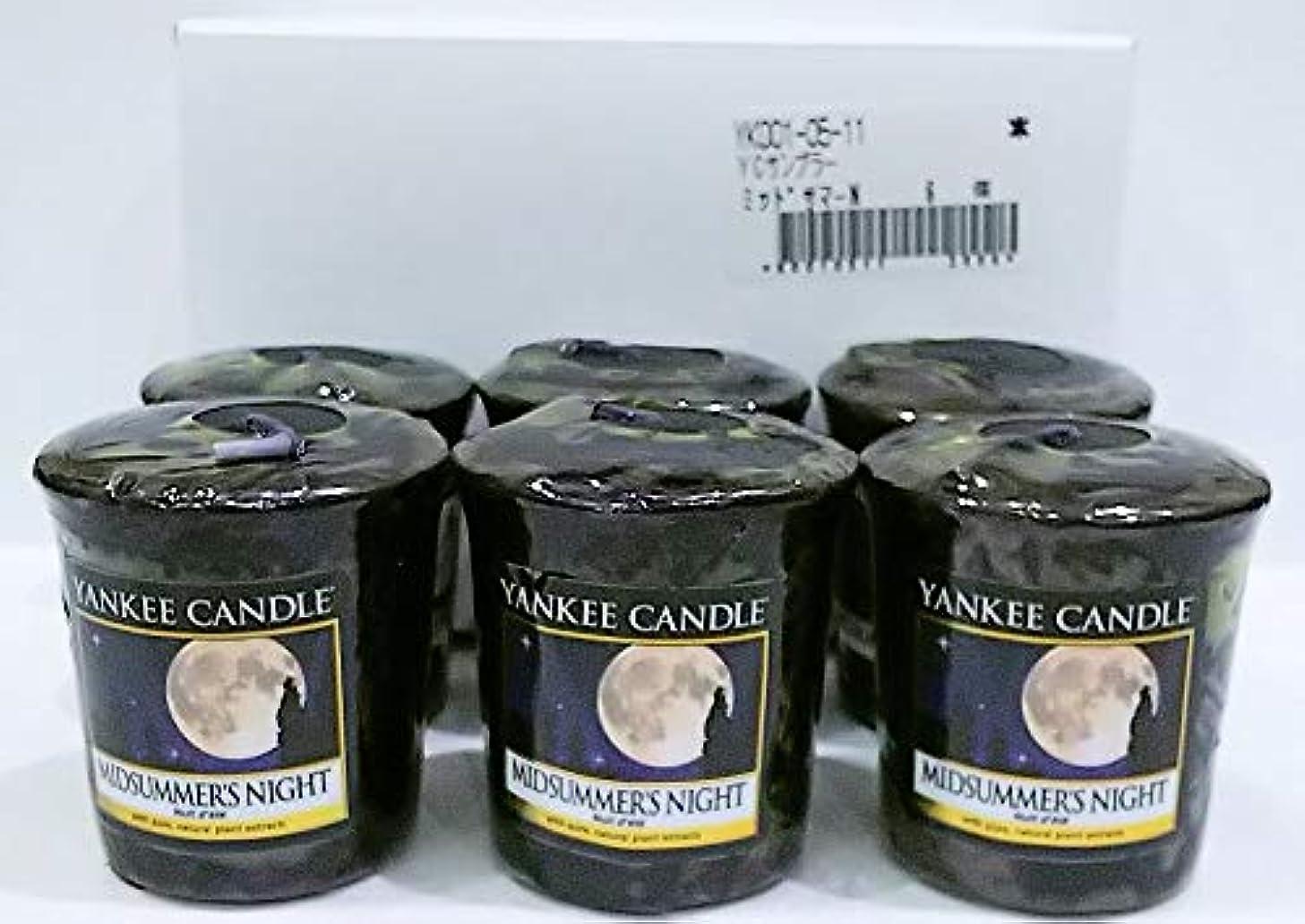 ヤンキーキャンドル サンプラー お試しサイズ ミッドサマーズナイト 6個セット 燃焼時間約15時間 YANKEECANDLE アメリカ製