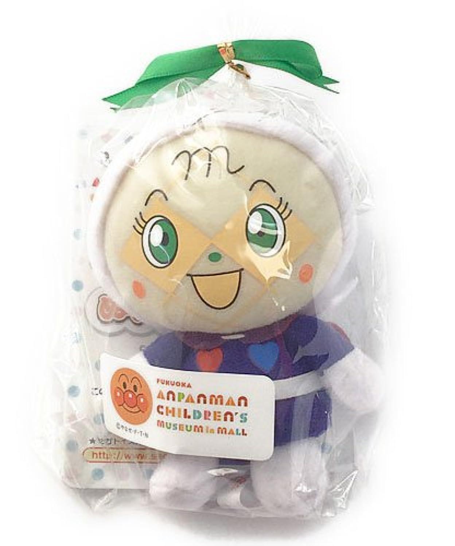 アンパンマンミュージアム 限定 キグルミストラップ メロンパンナちゃん ロールパンナちゃん