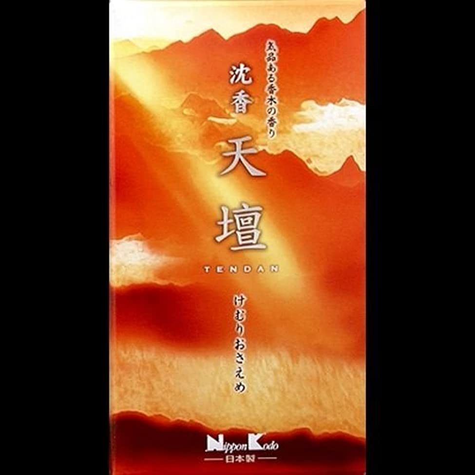 仕立て屋太鼓腹拮抗【まとめ買い】沈香天壇 バラ詰 ×2セット