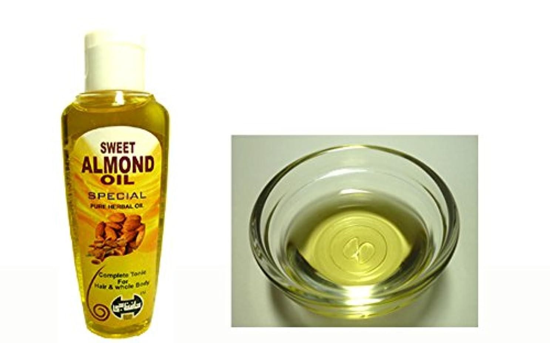 打ち上げるアブストラクトレオナルドダハーフィズ ヂー スイートアーモンド オイル 70ml (100%ピュアスイートアーモンド) HAFIZ JEE SWEET ALMOND OIL PURE HERBAL(For Hair & whole Body)