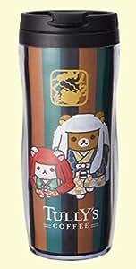 タリーズコーヒー歌舞伎座店限定 リラックマ歌舞伎タンブラー