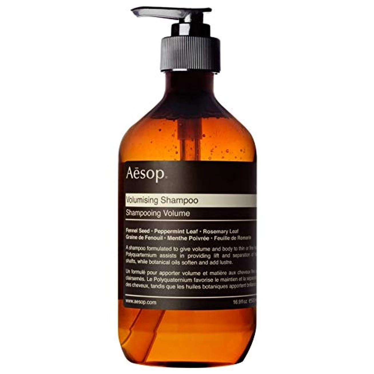 月曜日ゴシップ恐ろしい[Aesop ] イソップVolumisingシャンプー500ミリリットル - Aesop Volumising Shampoo 500ml [並行輸入品]
