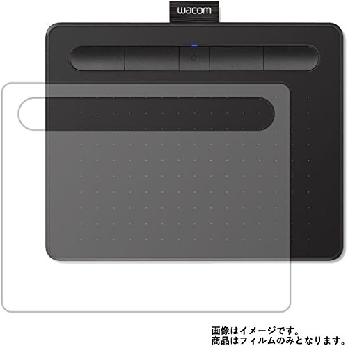 Elecom Wacom pen tablet Cintiq13 HD Cintiq13 Touch Cintiq Companion2 film only #