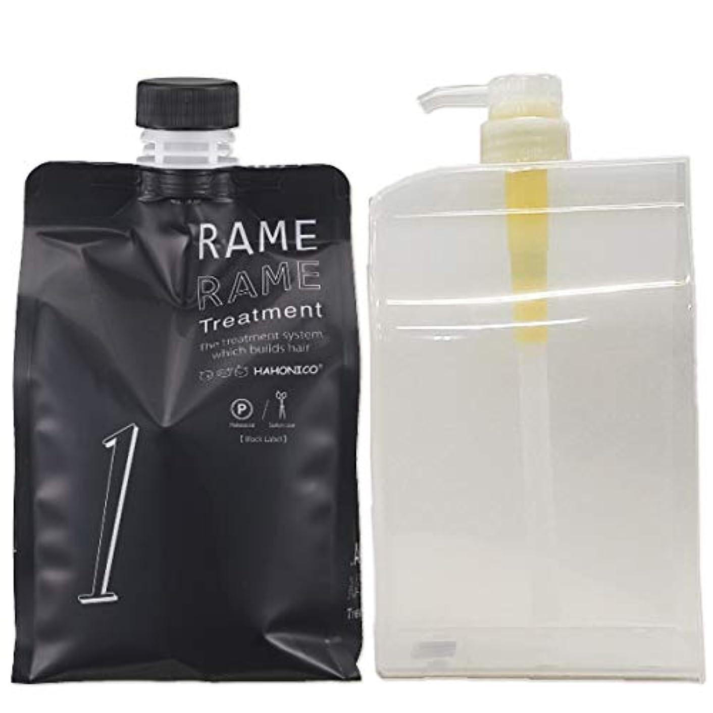 わずかな羨望問い合わせるハホニコ ザラメラメ ブラックレーベル No.1 1000g + ポンプ&ケース セット