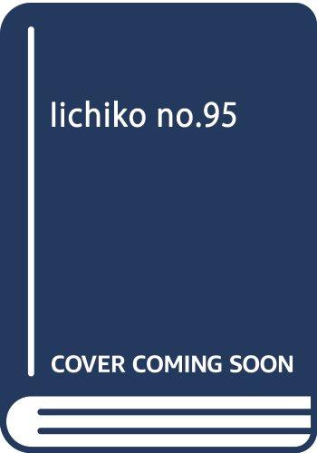 Iichiko no.95