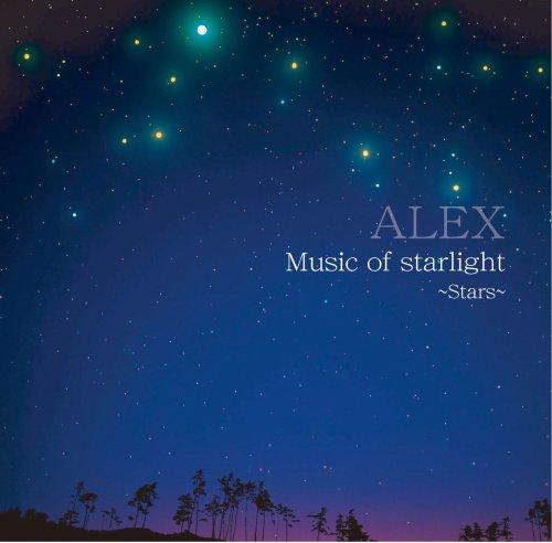 夜空から降る音~満天の星~