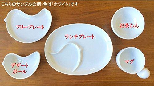 白山陶器 波佐見焼 PiPi ピピ ふわりオレンジ 化粧箱付き 5点セット 出産祝い お食い初め 子供向け食器