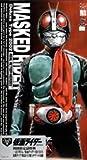 リアルアクションヒーローズ 仮面ライダー旧2号 2002 DXタイプ