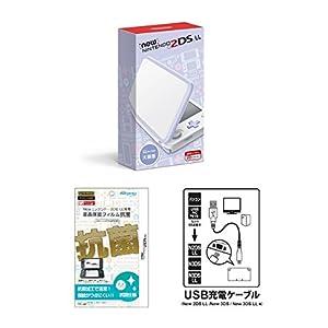 【Amazon.co.jp限定】【液晶保護フィルム付き (抗菌タイプ) 】Newニンテンドー2DS LL ホワイト×ラベンダー+New 2DS LL / New3DS / LL対応 USB充電ケーブル