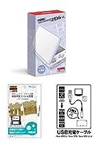 [Amazon.co.jp限定][液晶保護フィルム付き (抗菌タイプ) ]Newニンテンドー2DS LL ホワイト×ラベンダー+USB充電ケーブル