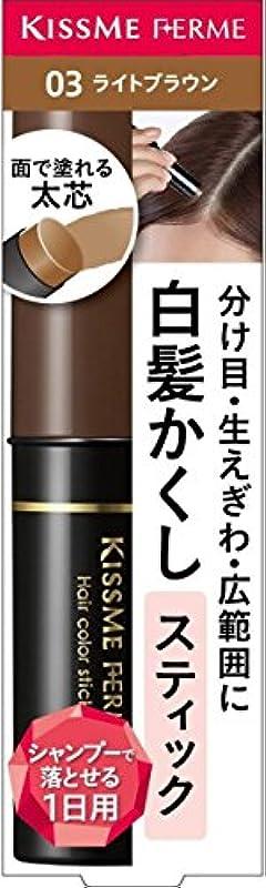 百混乱シプリーフェルム 白髪カバースティック 03 ダークブラウン