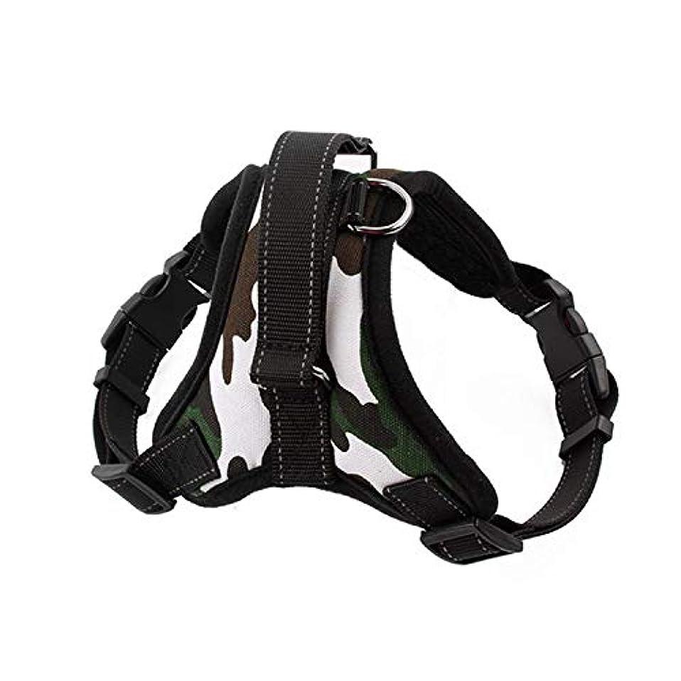 距離においアクティビティ犬のための耐久性のある反射ペット犬のハーネス調節可能な大きな犬のハーネスペット中小犬のための歩行ハーネスピットブル-7-S