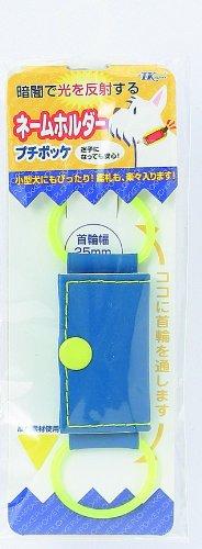 ターキー プチポッケバッグ PK-B/青
