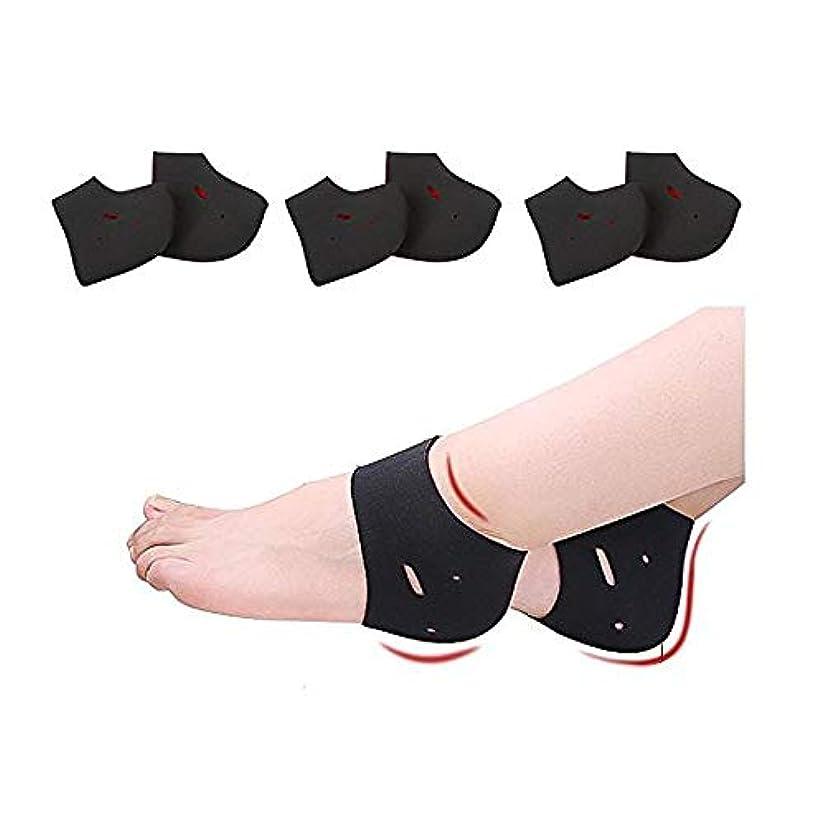 精神的に能力バリー3足セット両足用 フリーサイズ 角質ケア かかとかかとケア かかとサポーター 靴下