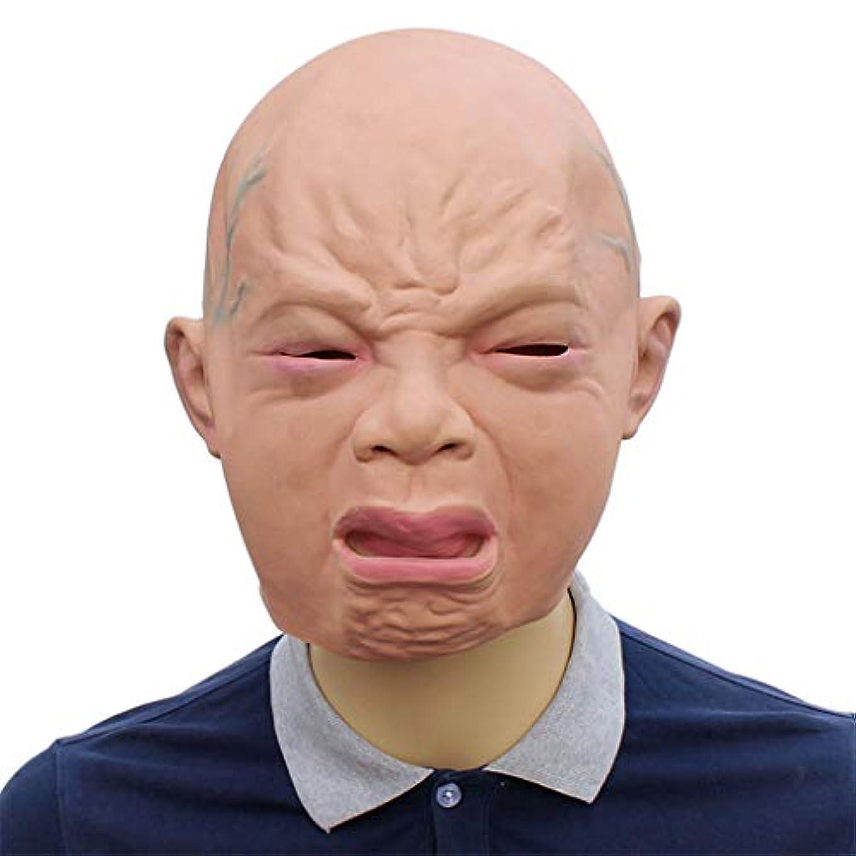 偽造下手膿瘍ハロウィンマスク、キャラクターマスク、ノベルティファニーラテックスリアルな泣き虫ベビーギア、ハロウィンイースターコスチュームコスプレ用
