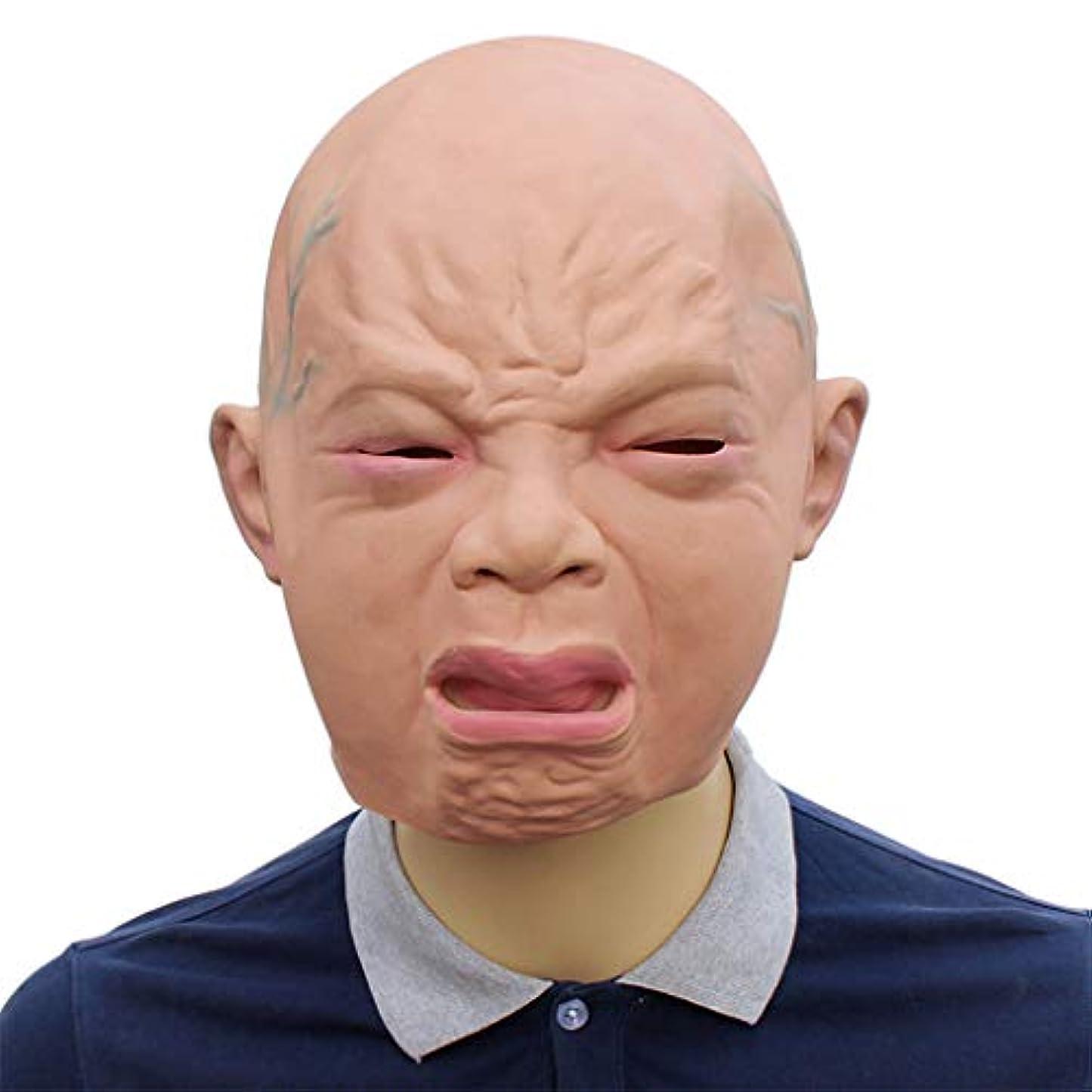 意外コンテンポラリー今日ハロウィンマスク、キャラクターマスク、ノベルティファニーラテックスリアルな泣き虫ベビーギア、ハロウィンイースターコスチュームコスプレ用