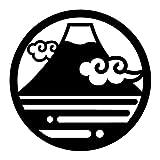 家紋ステッカー「富士山」 3インチ(約7.6cm) 白地 丸型ステッカー