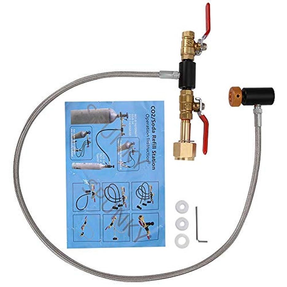 どっちでも丁寧G1 / 2の二酸化炭素シリンダー結め換え品のアダプター、ソーダストリームを満たすためのホースが付いているタンクアダプター(36 inch Without Gauge)