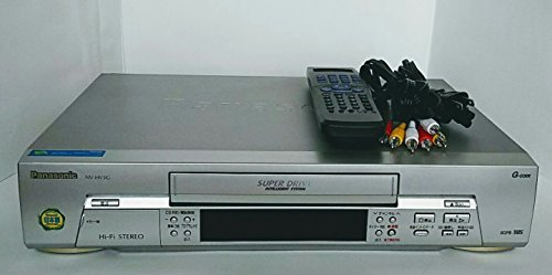 Panasonic  VHSビデオデッキ  VHS NV-HV3G