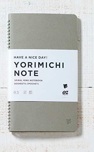 京都 よりみちノート