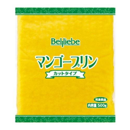 【業務用】ベルリーベ マンゴープリン (カットタイプ) 冷凍