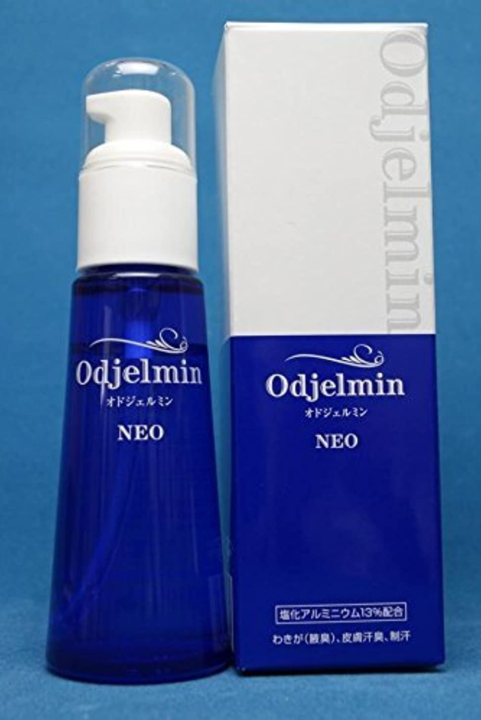 シェトランド諸島交流する乳白色オドジェルミン オドジェルミンNEO 60mL