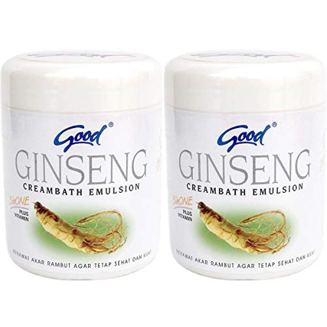 落ち着いたアグネスグレイに応じてgood グッド インドネシアバリ島の伝統的なヘッドスパクリーム Creambath Emulsion クリームバス エマルション 680g × 2個 Ginseng ジンセン [海外直送品]