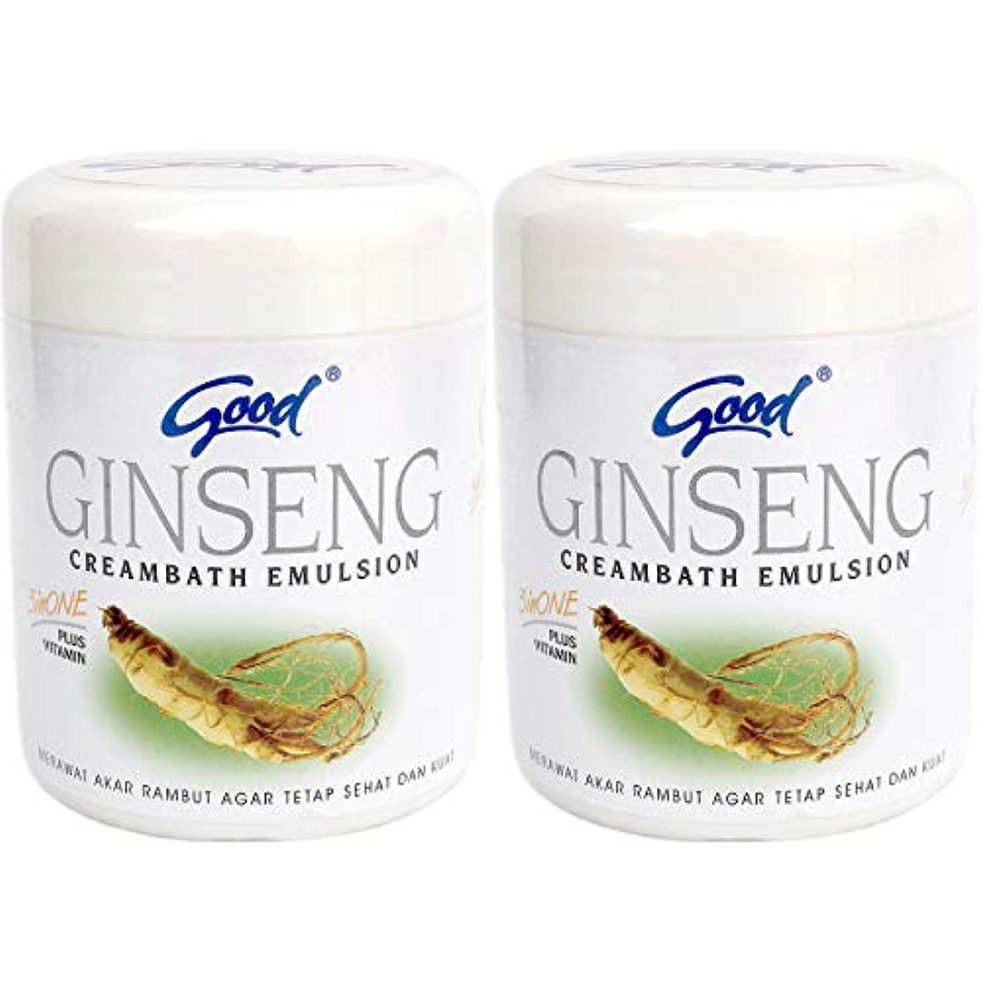 助けてコウモリカフェテリアgood グッド インドネシアバリ島の伝統的なヘッドスパクリーム Creambath Emulsion クリームバス エマルション 680g × 2個 Ginseng ジンセン [海外直送品]