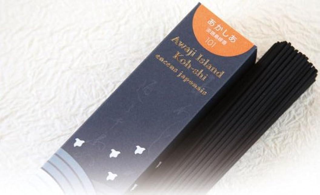 彫るニックネーム区別「あわじ島の香司」 日本の香りシリーズ 【101】 ●あかしあ●