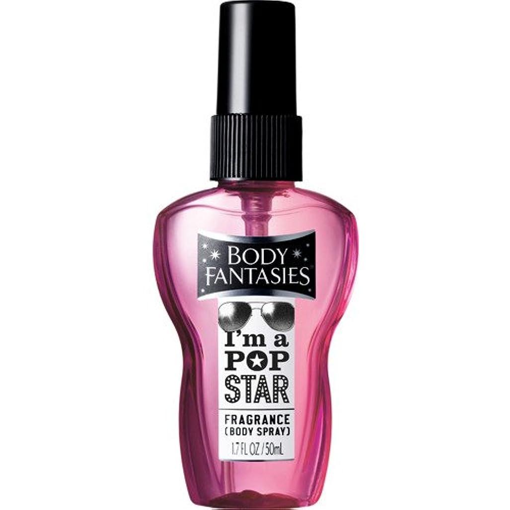 ミシンアリ余剰ボディファンタジー ボディスプレー I'M A POP STAR 50ml