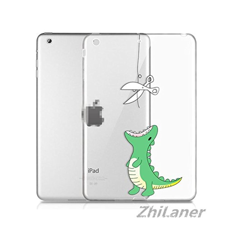 ペック光沢導体ZhiLaner iPad air 2ケース おしゃれ 薄型 iPad air 2カバー 軽量 透明 カバー アイパッドエアー2カバー 9.7インチ 可愛い ソフト クリア 耐衝撃 TPU アニマル (iPad air2, ホワイト)