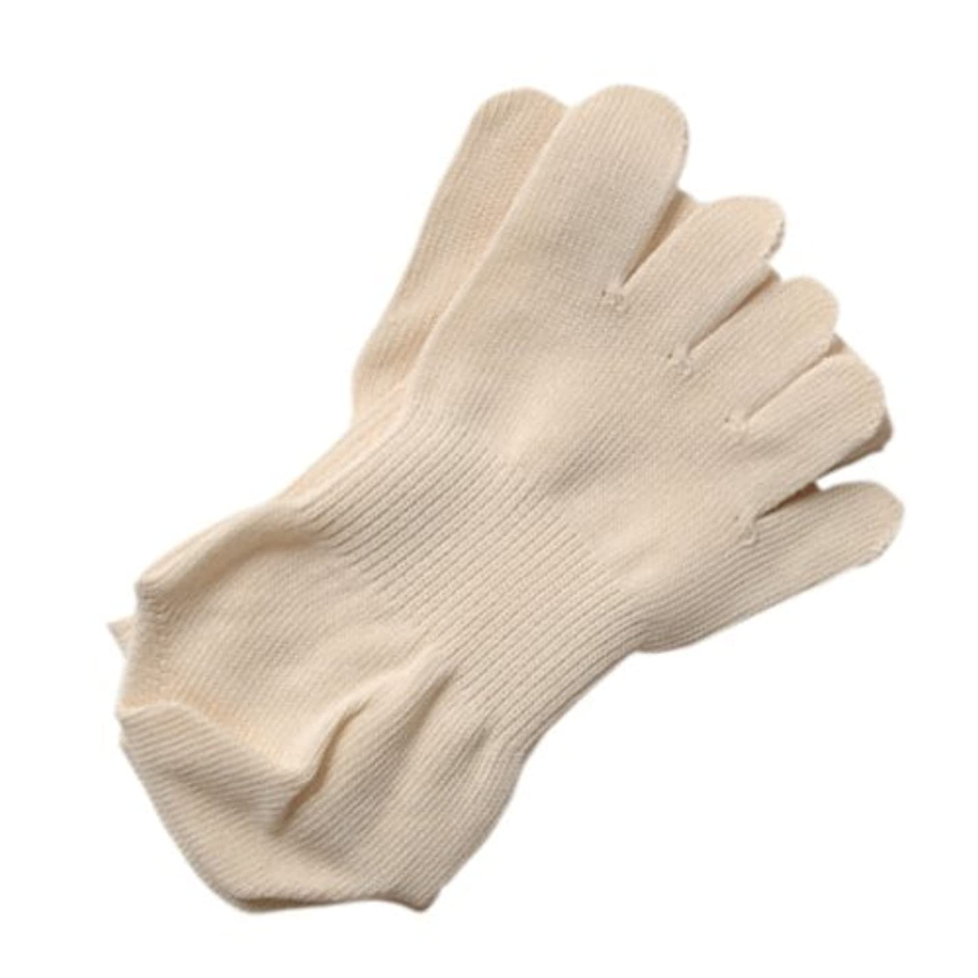 排除雲代表する五本指薄手ソックスMアイボリー:オーガニックコットン100% 履くだけで足のつぼをマッサージし、健康に良いソックスです!