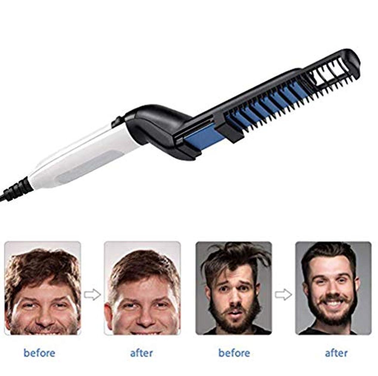 男性2 in 1クイックビアストレートヘアコーム多機能ヘアカーラーストレートヘアコームフィットネス電動ひげスムーズコームヘアツール