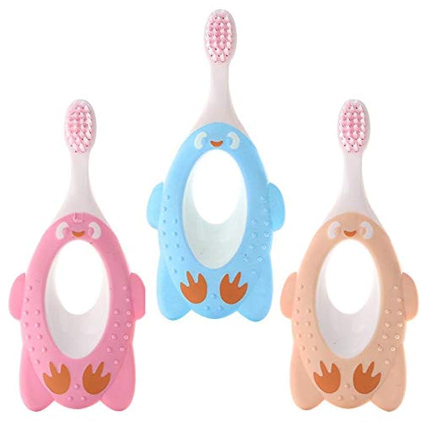 四面体ポジション首赤ん坊、幼児および子供のための3つのかわいい赤ん坊の歯ブラシセットやわらかデンタルトレーニング歯ブラシオーラルケアセット17×9.5cm(ブルーピンクイエロー)