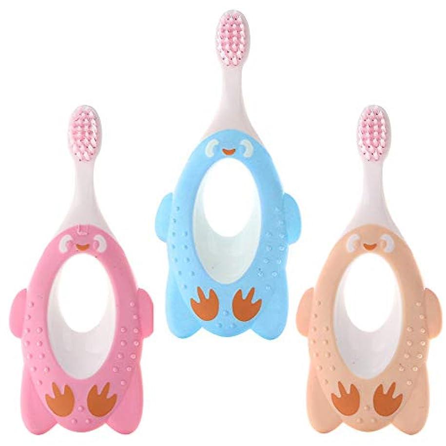 レイ喜ぶキネマティクス赤ん坊、幼児および子供のための3つのかわいい赤ん坊の歯ブラシセットやわらかデンタルトレーニング歯ブラシオーラルケアセット17×9.5cm(ブルーピンクイエロー)