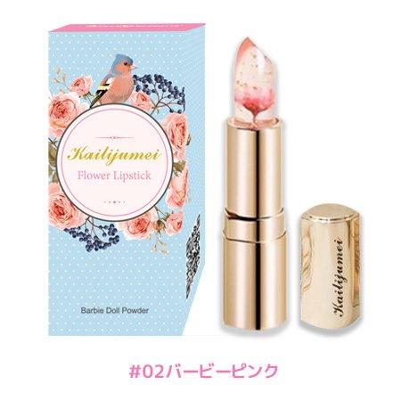 日本限定モデル 新作 リミテッドエディション kailijumei Lovely+ (ラブリープラス) 天然オイル入り 唇の温度で色が変化するリップ 口紅 カイリジュメイ 恋する唇 選ばれる唇 お花 3種類 (Barbie Pink)
