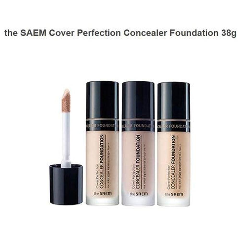 注釈を付ける葉を集める階層【The Saem】カバーパーフェクションコンシーラーファンデーション Cover Perfection CONCEALER FOUNDATION 【SPF50+ PA+++】 ((ConclearFoundation) 01 クリアベージュ)