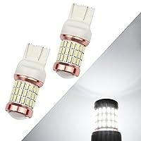 Futwod T20 LED ダブル 7443 W21/5W ホワイト 白 6000K - 6500K LEDバルブ バックランプ テールランプ ブレーキランプ ストップランプ 後退灯 バックアップランプ 汎用 変換 バルブ ウェッジ ダブル球 LEDライト 12V 車用 4014SMD 60連 拡散レンズ付き 2個セット