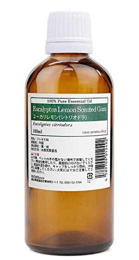 精巧な前件チラチラするease アロマオイル エッセンシャルオイル ユーカリレモン 100ml AEAJ認定精油