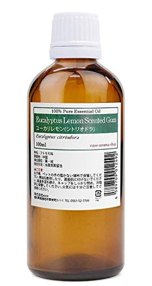 絶対に遮る困ったease アロマオイル エッセンシャルオイル ユーカリレモン 100ml AEAJ認定精油