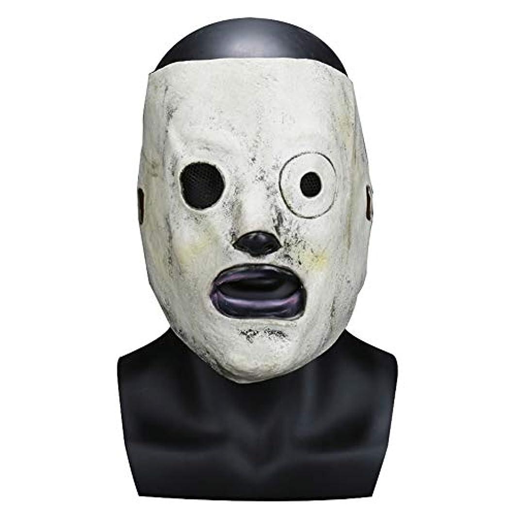 事カメラ一般fanituhan ハロウィン Slipknot スリップノット 金属バンド マスク 仮面 ラテックスマスク パーティー グッズ 変装用マスク コスチューム用小物 コスプレ