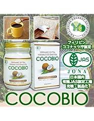 【特殊栄養食品研究所】【有機ココナッツオイル】 ココビオ(COCOBIO) 320g [350ml] ×20個セット